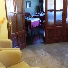 Отель Husa Urogallo Испания, Вьельа Э Михаран - отзывы, цены и фото номеров - забронировать отель Husa Urogallo онлайн в номере