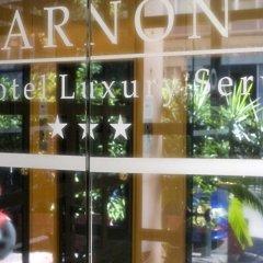 Отель PARNON Афины гостиничный бар
