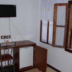 Отель Guest House Hava Baci Берат удобства в номере фото 2