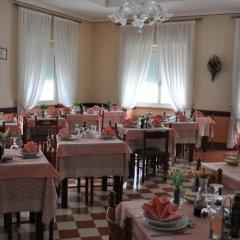Hotel Esedra *** Фьюджи питание фото 2