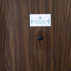 Мини-отель Почтамтская 10 интерьер отеля фото 2