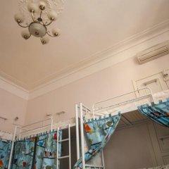 My Hostel on Arbat фото 2
