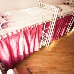 My Hostel on Arbat комната для гостей фото 5