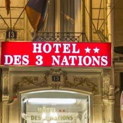 Hotel Des 3 Nations городской автобус
