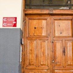 Отель Hostal Abaaly Испания, Мадрид - 4 отзыва об отеле, цены и фото номеров - забронировать отель Hostal Abaaly онлайн удобства в номере фото 2