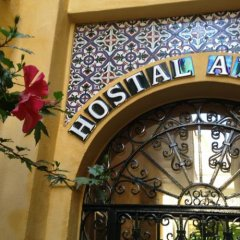 Отель Hostal Atenas развлечения