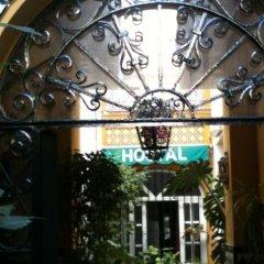 Отель Hostal Atenas питание фото 2