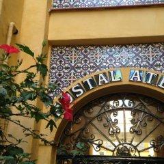 Отель Hostal Atenas фото 9
