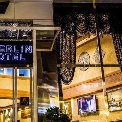 Отель Berlin Otel Nisantasi питание