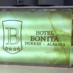 Hotel Bonita спа фото 2