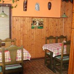Отель Záboj restaurant развлечения