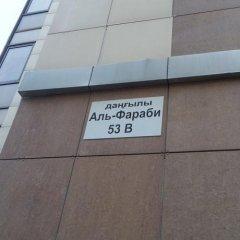 Salem Hostel Almaty парковка