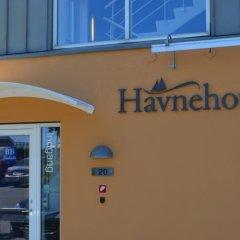 Отель BB-Hotel Aarhus Havnehotellet Дания, Орхус - отзывы, цены и фото номеров - забронировать отель BB-Hotel Aarhus Havnehotellet онлайн интерьер отеля фото 3