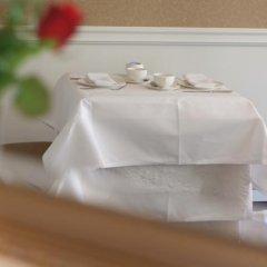 Отель Pand 17 - Charming Guesthouse