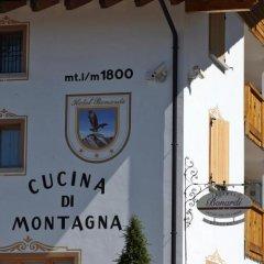 Hotel Locanda Bonardi Коллио