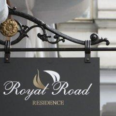 Отель Royal Road Residence Прага спа