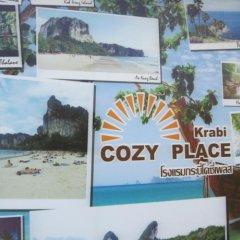 Krabi Cozy Place Hotel интерьер отеля фото 3