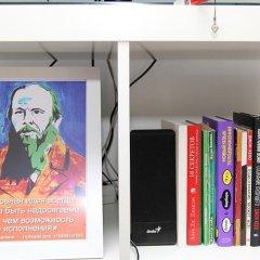 Hostel Dostoyevsky развлечения
