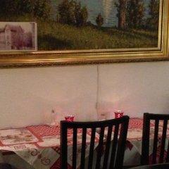 Отель Aprikosen Bed & Breakfast Гётеборг питание