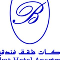 Отель Barakat Hotel Apartments Иордания, Амман - отзывы, цены и фото номеров - забронировать отель Barakat Hotel Apartments онлайн с домашними животными