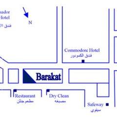 Отель Barakat Hotel Apartments Иордания, Амман - отзывы, цены и фото номеров - забронировать отель Barakat Hotel Apartments онлайн интерьер отеля фото 3