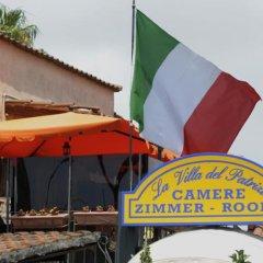 Отель La Villa Del Patrizio Казаль Палоччо