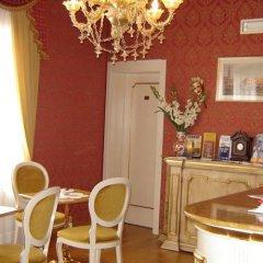 Отель Locanda Correr Италия, Венеция - 1 отзыв об отеле, цены и фото номеров - забронировать отель Locanda Correr онлайн питание фото 2