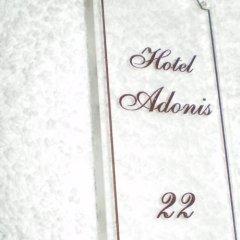 Отель Adonis спортивное сооружение