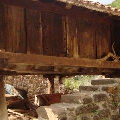 Отель Hostal Remoña спа