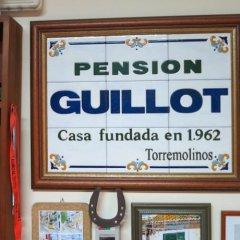 Отель Hostal Guillot Торремолинос развлечения