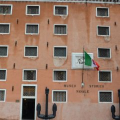 Отель Casa Favaretto Италия, Венеция - 1 отзыв об отеле, цены и фото номеров - забронировать отель Casa Favaretto онлайн фото 2