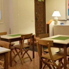 Отель Txoko Goxoa Испания, Фуэнтеррабиа - отзывы, цены и фото номеров - забронировать отель Txoko Goxoa онлайн гостиничный бар