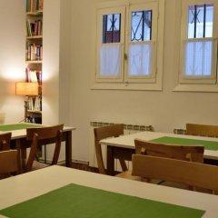 Отель Txoko Goxoa Испания, Фуэнтеррабиа - отзывы, цены и фото номеров - забронировать отель Txoko Goxoa онлайн в номере