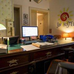 Sun Hostel удобства в номере