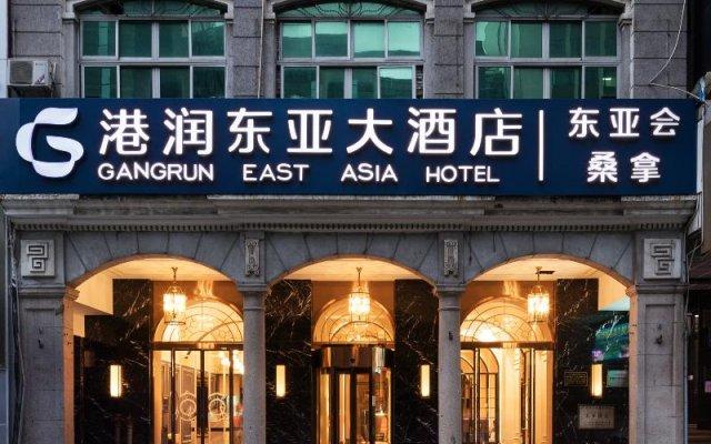 Gangrun East Asia Hotel вид на фасад