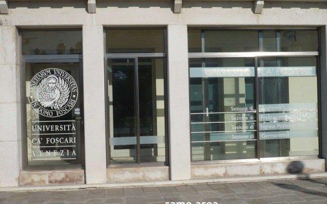 Отель Kevin Италия, Венеция - отзывы, цены и фото номеров - забронировать отель Kevin онлайн вид на фасад