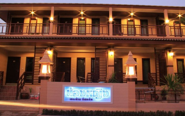 The Leaf Hotel Koh Larn вид на фасад