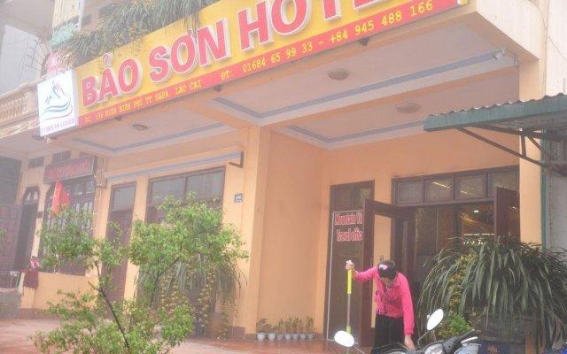 Bao Son Hotel вид на фасад