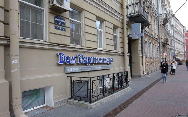Гостиница Меблированные комнаты Пижама в Санкт-Петербурге - забронировать гостиницу Меблированные комнаты Пижама, цены и фото номеров Санкт-Петербург вид на фасад