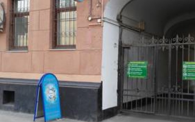 Moscow Hostel Travel Inn вид на фасад
