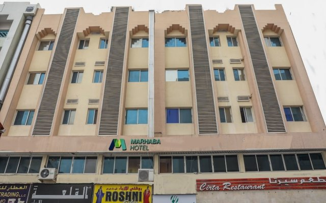 Marhaba Hotel вид на фасад