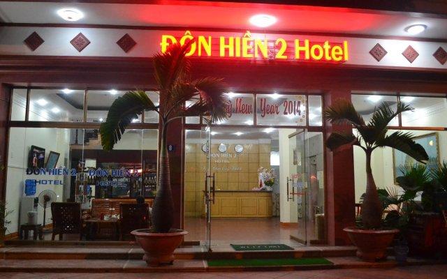 Don Hien 2 Hotel вид на фасад