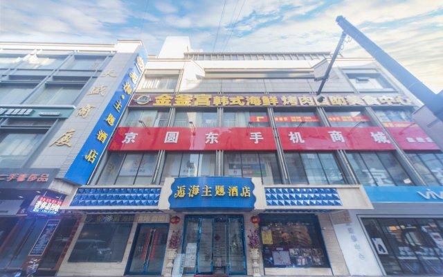 Suzhou Hou Hai Hotel