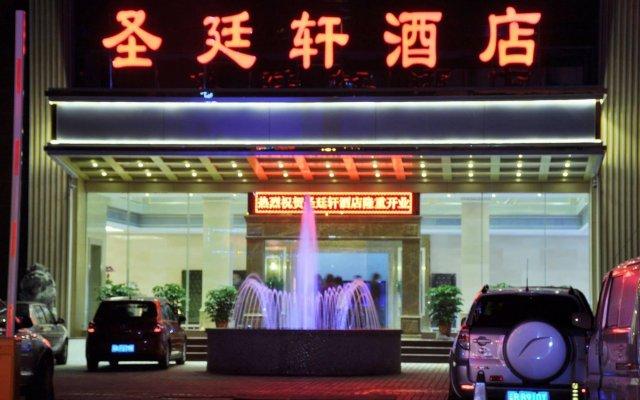 Отель Palace Hotel Китай, Шэньчжэнь - отзывы, цены и фото номеров - забронировать отель Palace Hotel онлайн вид на фасад