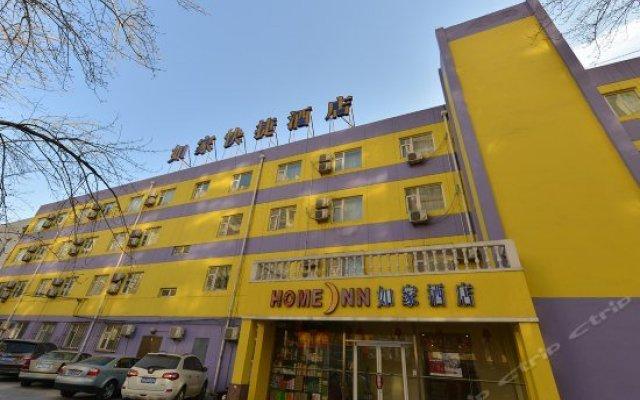 Отель Home Inn Bird's Nest Китай, Пекин - отзывы, цены и фото номеров - забронировать отель Home Inn Bird's Nest онлайн вид на фасад