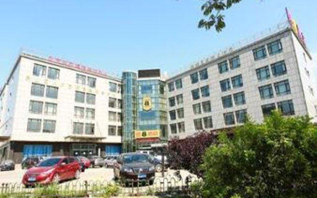 Super 8 Hotel Beijing Liangxiang San Zhong