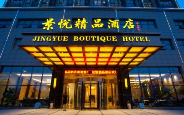 Jingyue Boutique Hotel вид на фасад