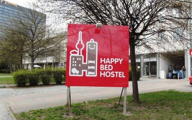 Happy Bed Hostel вид на фасад