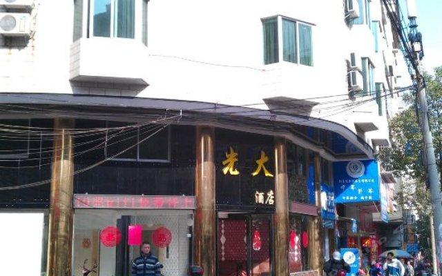 Qingyuan Lianzhou Guangda Hotel вид на фасад