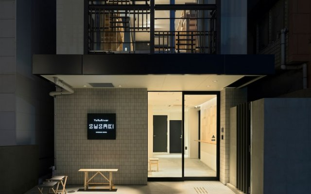 Riverside Hostel Yurariver Susaki
